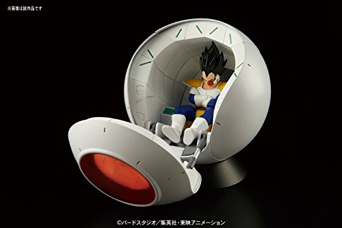 Bandai-Kit-de-Modelismo-Maqueta-Figure-rise-Mechanics-Dragon-Ball-cpsula-nave-espacial-Saiyan-Vegeta-0-0