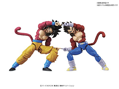 Dragon-Ball-Z-Dragon-Ball-GT-Super-Saiyan-4-Vegeta-Figure-rise-StandardImportacin-Japonesa-0-3