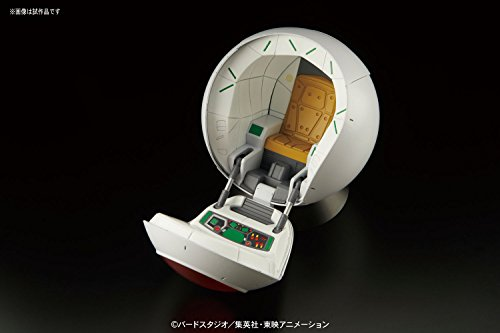 Bandai-Kit-de-Modelismo-Maqueta-Figure-rise-Mechanics-Dragon-Ball-cpsula-nave-espacial-Saiyan-Vegeta-0-1