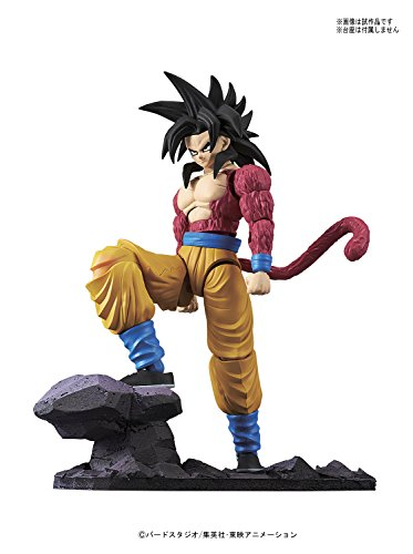 Dragon-Ball-Z-Dragon-Ball-GT-Super-Saiyan-4-Son-Goku-Figure-rise-StandardImportacin-Japonesa-0-2