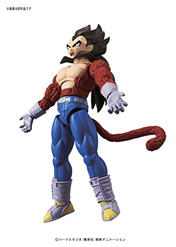 Dragon-Ball-Z-Dragon-Ball-GT-Super-Saiyan-4-Vegeta-Figure-rise-StandardImportacin-Japonesa-0-1