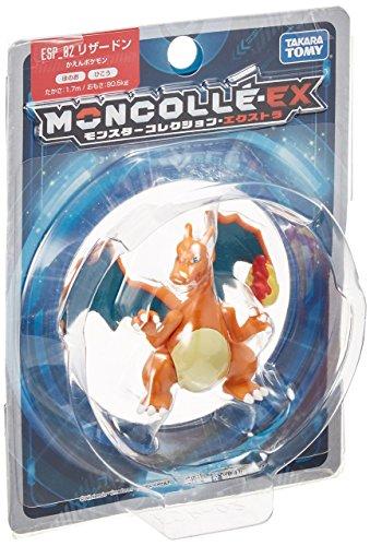 TakaraTomy-Pokemon-Sun-Moon-EX-ESP-02-figura-de-accin-Charizard-0-1
